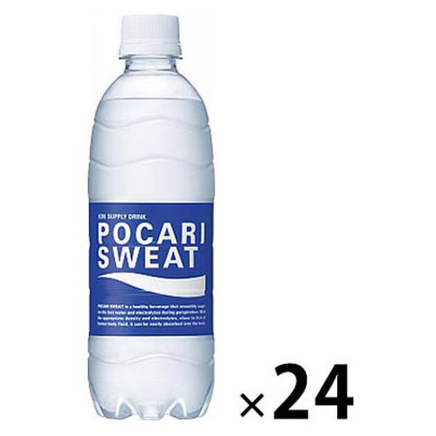 熱中症対策の基本は水分補給