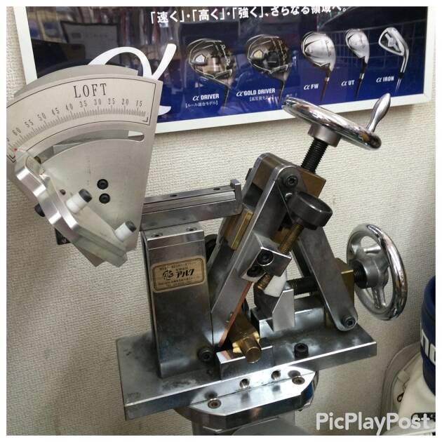 その2、軟鉄素材アイアンならロフト角・ライ角の調整ができます