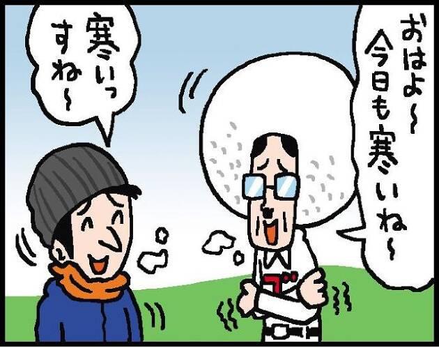 【第48話】ネックウォーマー