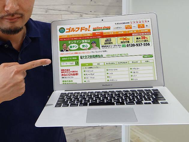 ゴルフ・ドゥ! のオンライン買取