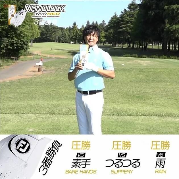 結論! 「イケてるゴルファーはナノロック ネオ!」