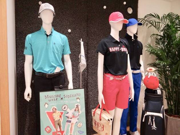 3階:ずばり「ゴルフ」がテーマの心おどるフロア!