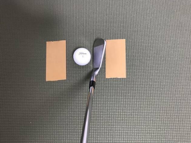 練習方法その1:布テープをインパクトゾーンの前後に貼る