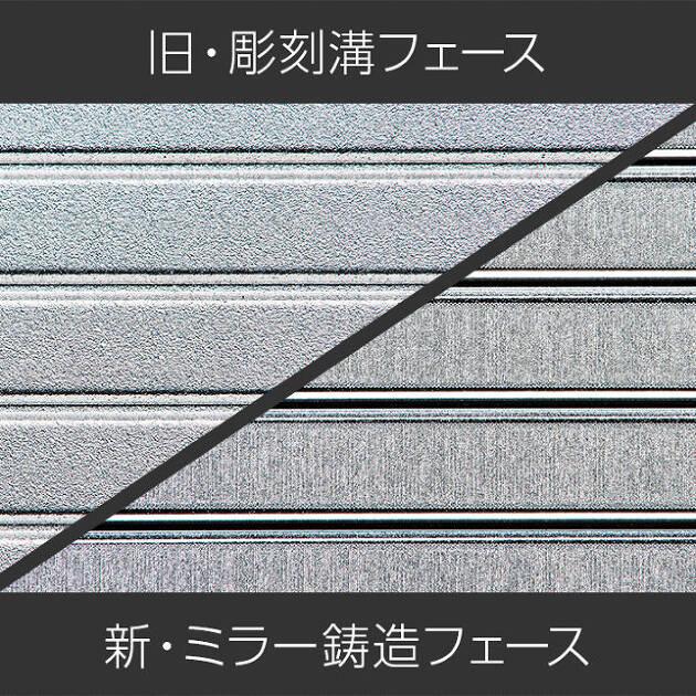 """進化その③ 新製法""""ルールギリギリのスコアラインフェース"""""""