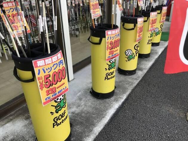 1000円〜5000円の軒先セール♡