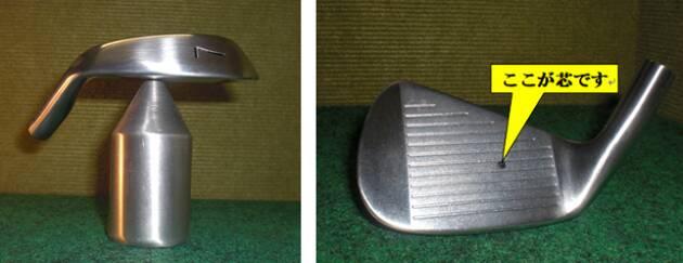 ゴルフクラブの芯を測る器具