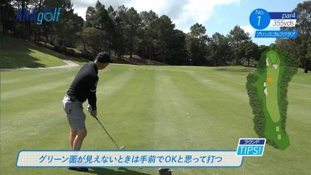 プリンスゴルフクラブと油山グリーンランドゴルフ場を紹介!