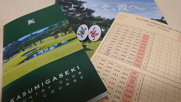 舞台は、2020東京オリンピックのゴルフ競技開催予定の「霞ヶ関カンツリー倶楽部」です!