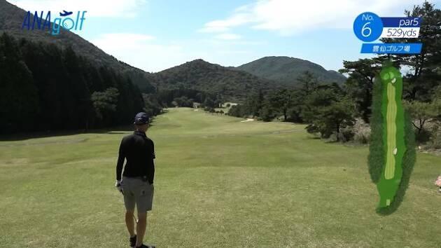 雲仙ゴルフ場を紹介!