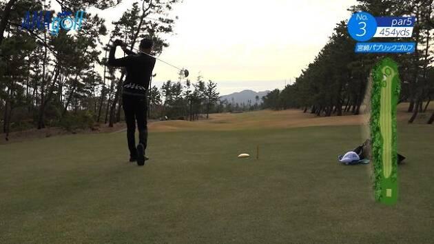 宮崎パブリックゴルフを紹介!
