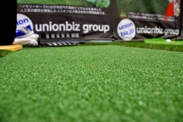 庭でゴルフの練習がしたい! 地面に敷くだけで大丈夫!