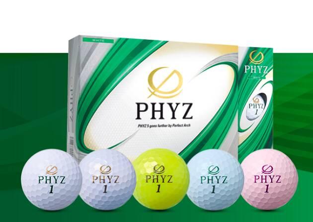 PHYZの特徴③ 高級感のあるパールカラー