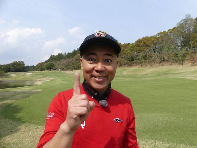 Q. 富里ゴルフ倶楽部は今年、「ゴルフネットワーク100切り選手権」の新規会場となりましたが、富里ゴルフ倶楽部の印象は?