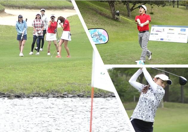 グリッジカップの特徴② 4つのレベルでどんなゴルファーも歓迎