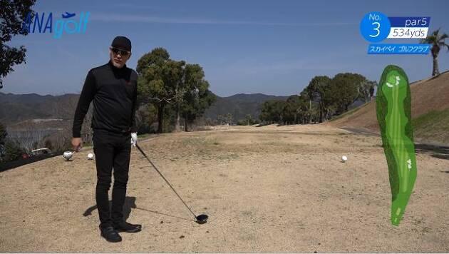 スカイベイゴルフクラブを紹介!