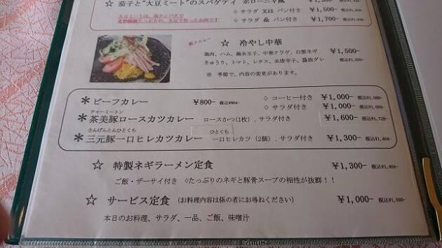 このカレー単品が800円はびっくり!!