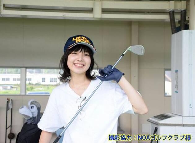 初心者ゴルフ女子でも打ちっぱなし練習場は怖くない!