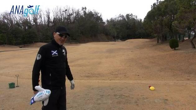 あいがわゴルフコースを紹介!