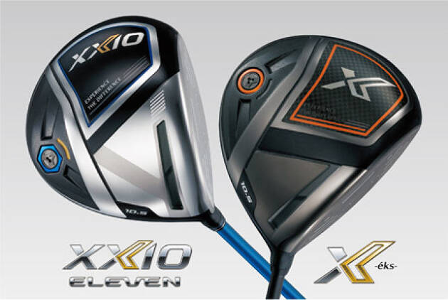 より幅広いゴルファーに向け、2つのゼクシオをラインアップ
