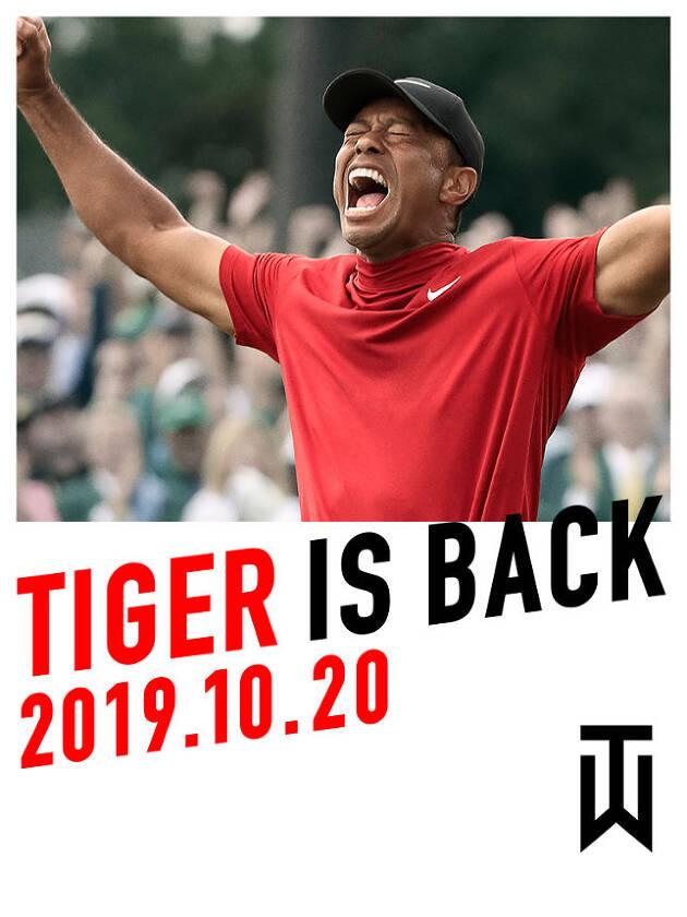 11年ぶりのメジャー制覇を果たしたタイガー・ウッズがやってくる!