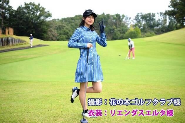 どんどん楽しくなってきたゴルフ♪