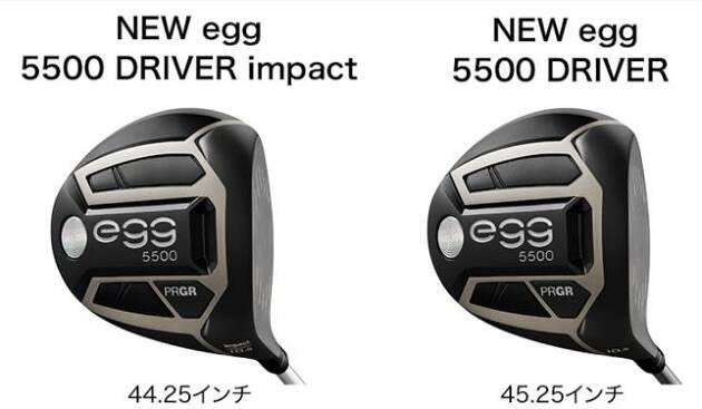 44.25インチ! ミート率を高めて飛ばすNEW egg 5500 ドライバーimpact