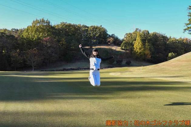 美しいゴルフ場は管理の方々によって守られていた!