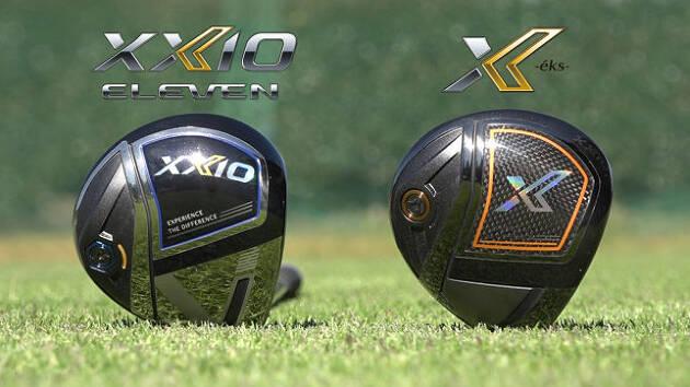 11代目XXIO(ゼクシオ)は2モデルラインナップに