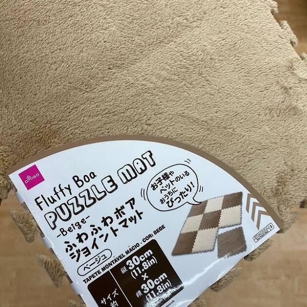 救いの神は100円ショップにいた!