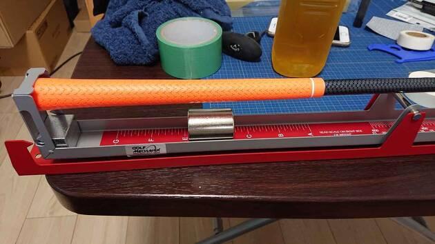バランスと重量を計測してスペックを確定させます