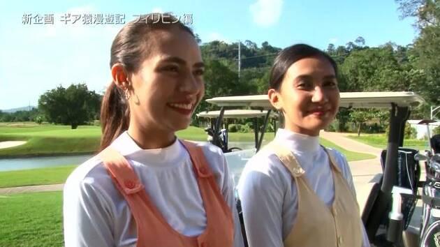 いまフィリピンのゴルフ事情が熱い!? QP・鹿又珍道中!