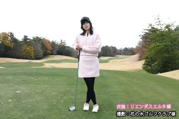 ホシノカオリのゴルフウェアチェック!