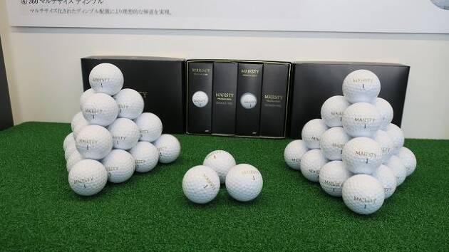 ゴルフボール「MAJESTY PREMIUM RESIN」も発売