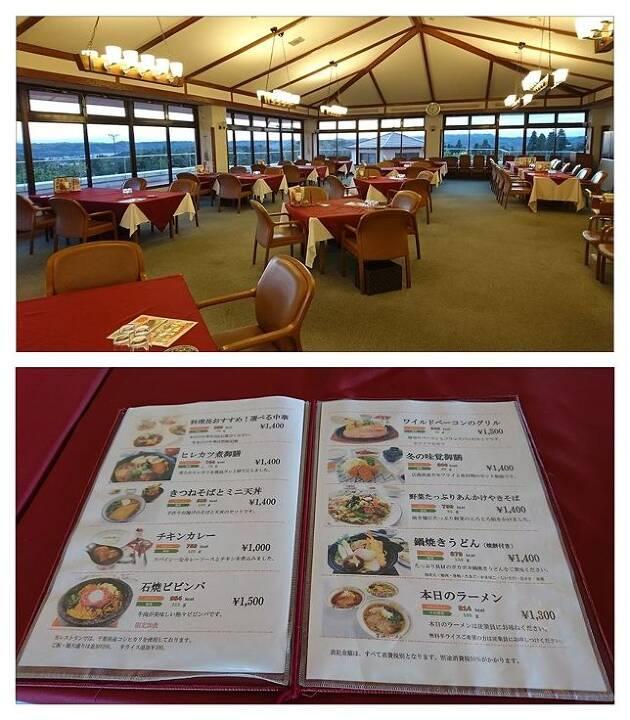 レストランは明るい雰囲気で、食事もおいしい!
