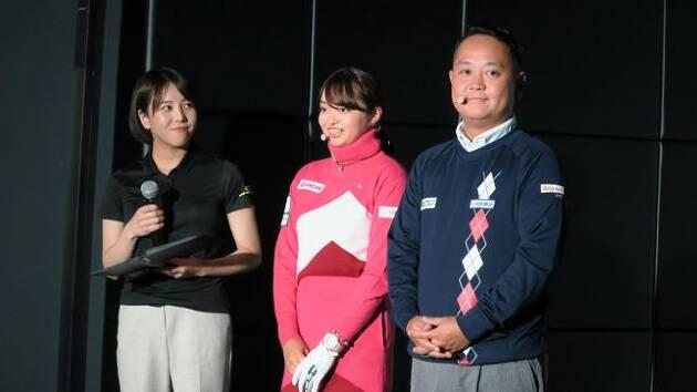 ゲストに寺西飛香留プロ、関雅史プロ!