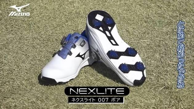 疲れ知らずの超軽量モデル「NEXLITE」がさらに進化!