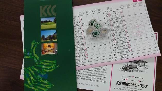 まず、ゴルフ場の概要からご紹介します!