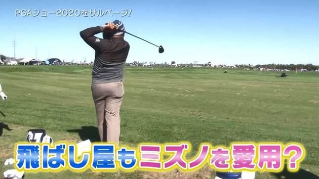 海外でがんばる日本メーカーもチェック! 最近は日本ブランドも人気らしいぞ!