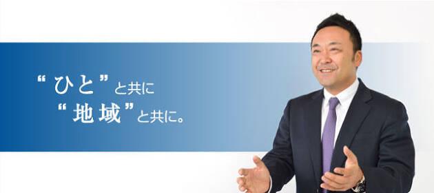 宮川恒雄(ミヤガワツネオ)さんはこんな人!