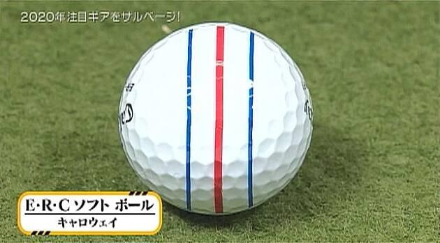 【ボール編】視覚効果に工夫がされた2種類のボール