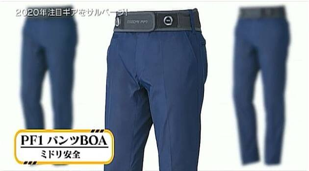 【ウェア編】腰痛ゴルファーの強い味方!