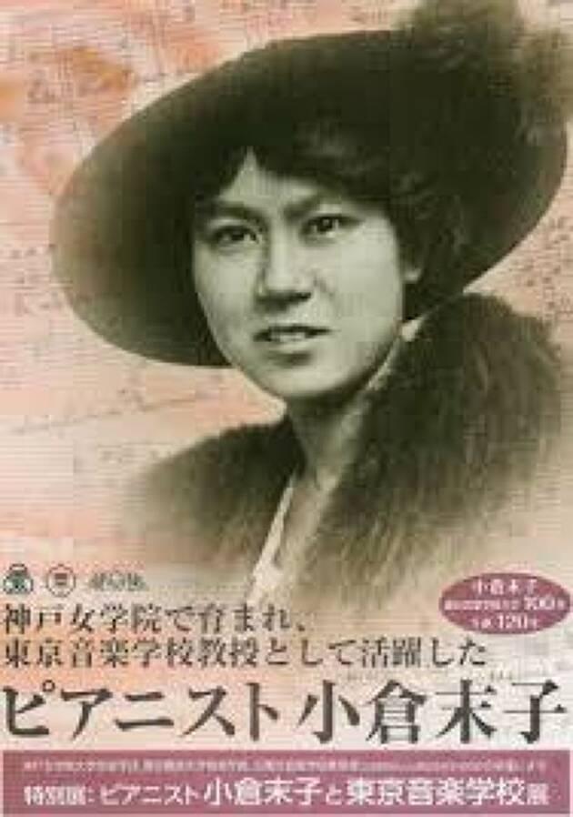 初期の頃の日本人女性ゴルファー