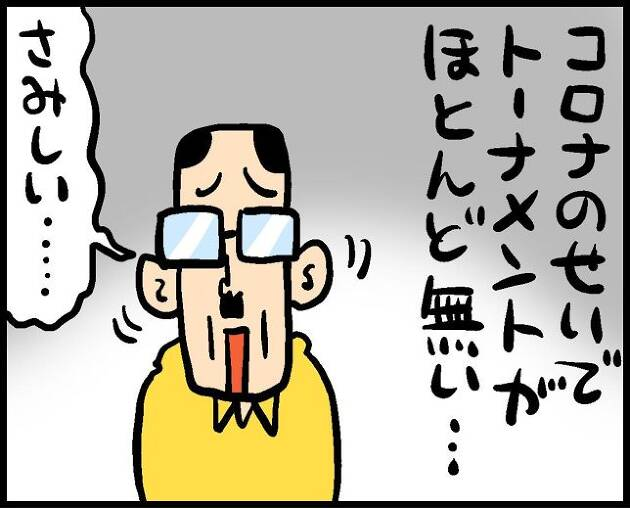 【第177話】再放送