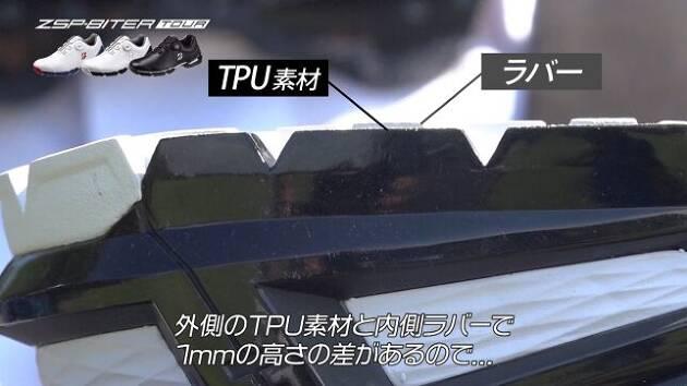 硬いTPU素材を外周に施すことで、スイングパワーを受け止める