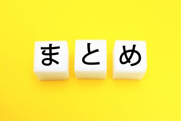 まとめ・活躍する日本男子プロは野球が多め! ゴルフ一本も多い