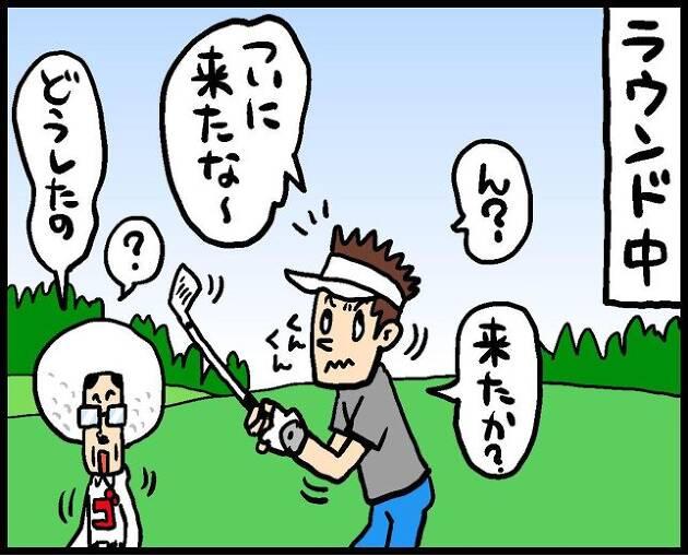 【第205話】敏感