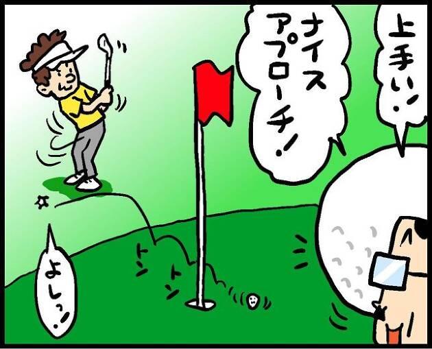 【第206話】プレッシャー