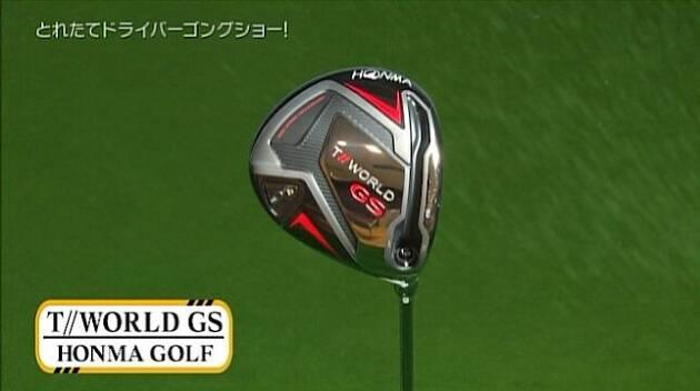 T//WORLD GS ドライバー/HONMAゴルフ