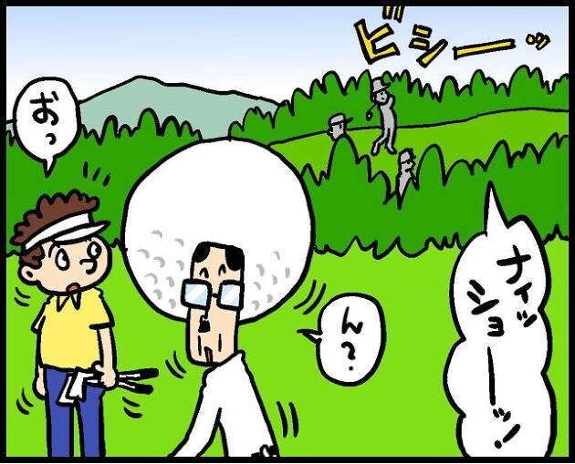 【第216話】シルエット