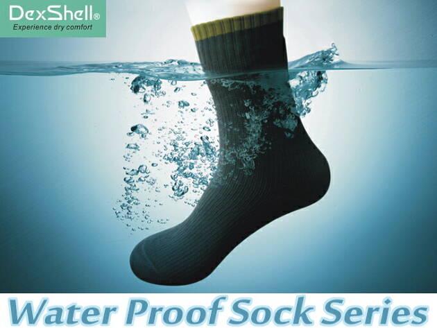 極め付けは防水靴下